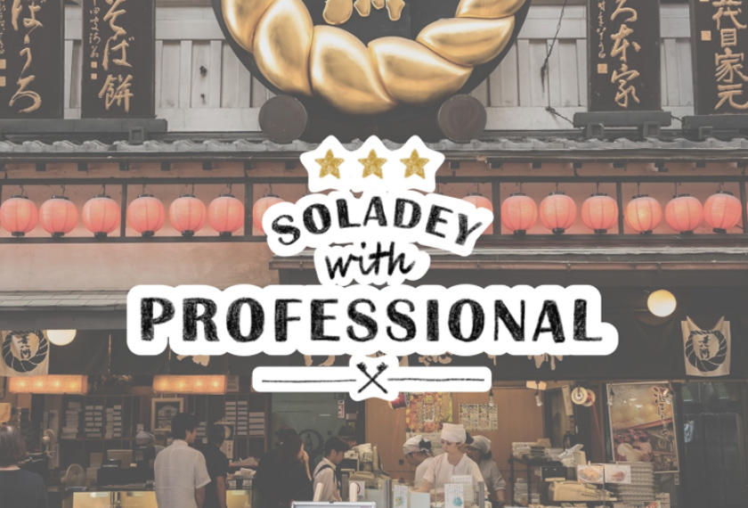 SOLADEY WITH PROFESSIONAL