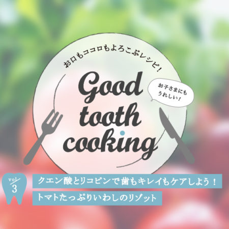 goodtoothcooking