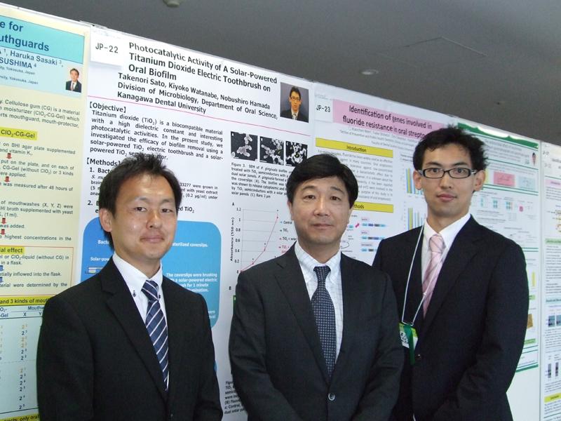 アカデミー 日本口腔衛生学会、ポスター発表のご報告