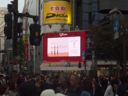 渋谷の8基の大型ビジョンで放映中