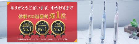 ソラデーシリーズが3冠達成!