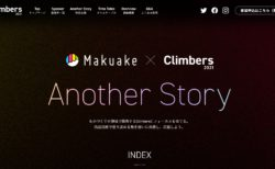 Climbers2021